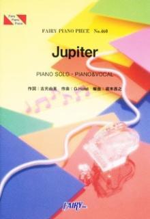 平原綾香 Jupiter