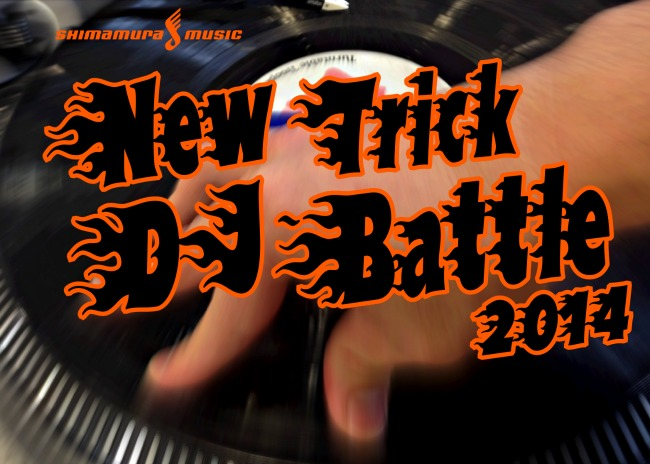 New Trick DJ Battle 2014