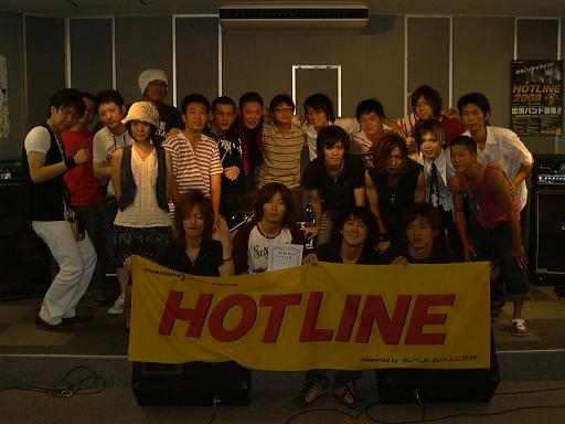 20080818-SYUUG.JPG