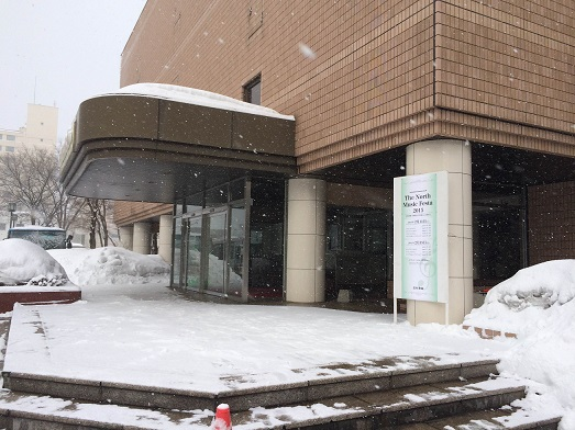 札幌サンプラザコンサートホール