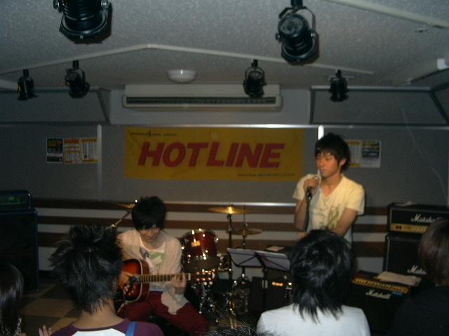 20080910-pita.JPG