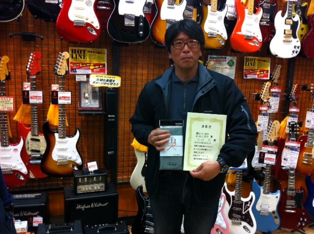 合田さん表彰式4