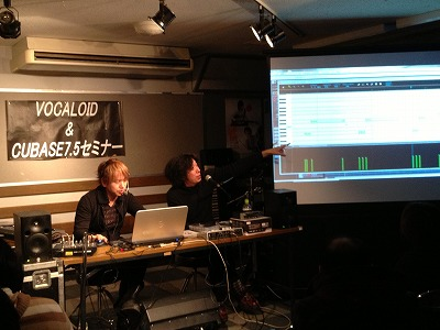 VOCALOID&CUBASE7.5セミナー