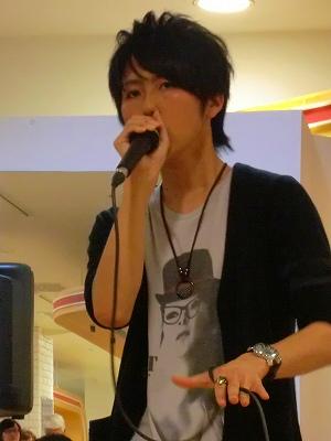 RyoSay