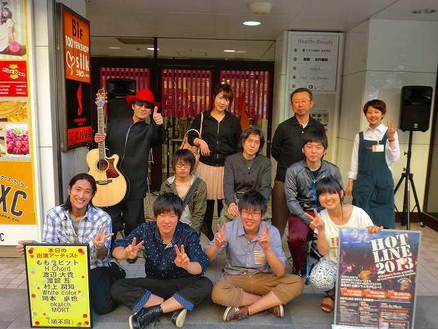 HOTLINE2013 6月23日集合写真
