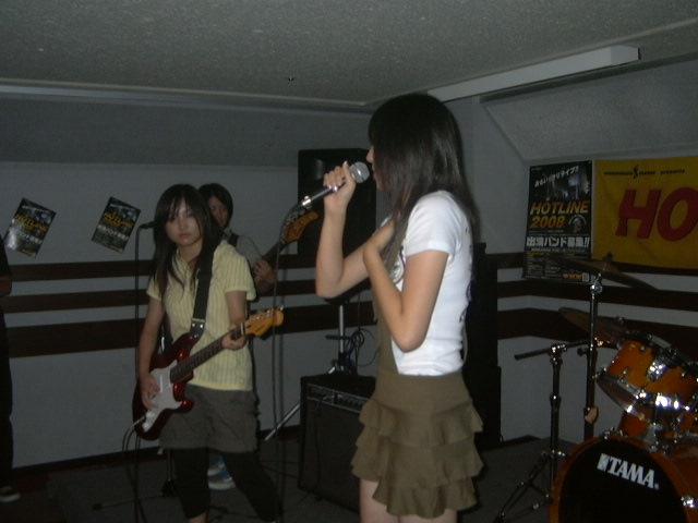 20080721-3.JPG