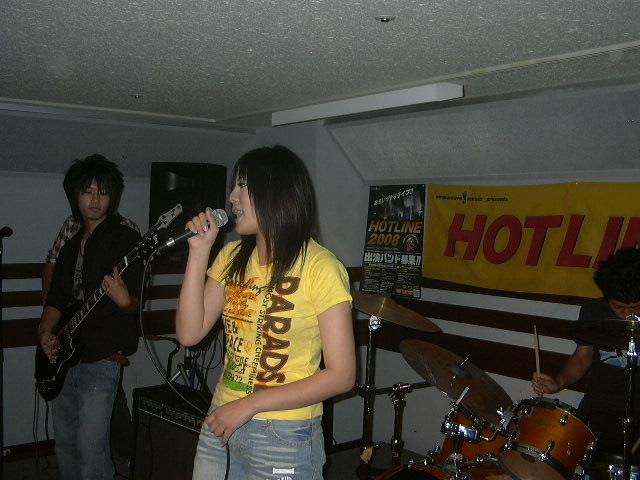 20080721-7.JPG
