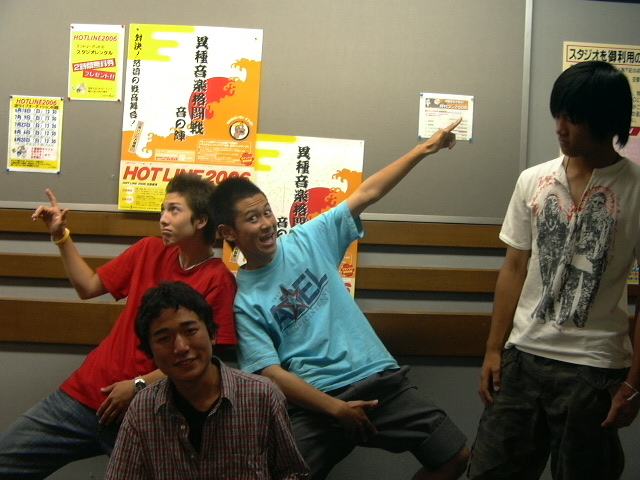 20060807-NOT.JPG