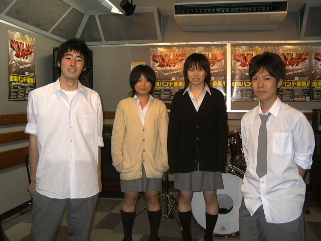 20070629-hysteria.JPG