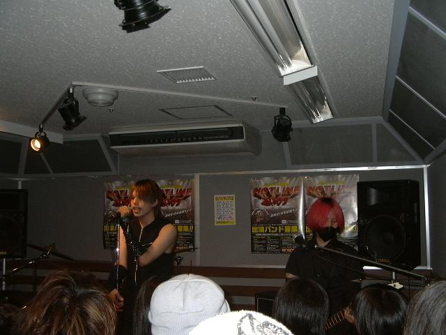 20070807-del christ live.JPG