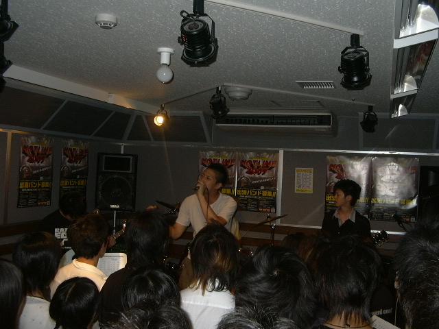 20070807-nameress live.JPG