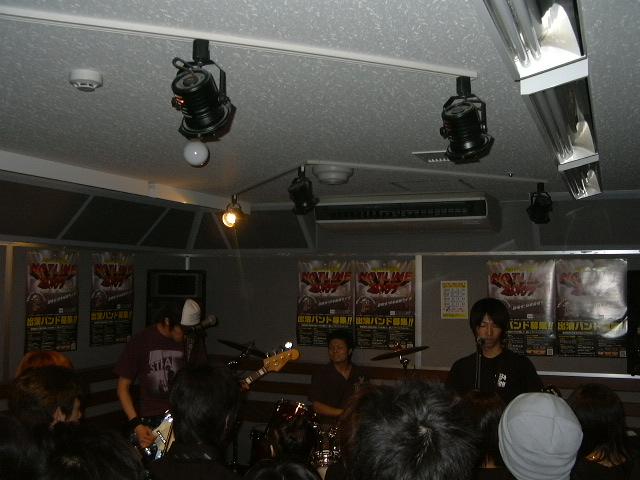 20070807-solt seller live.JPG