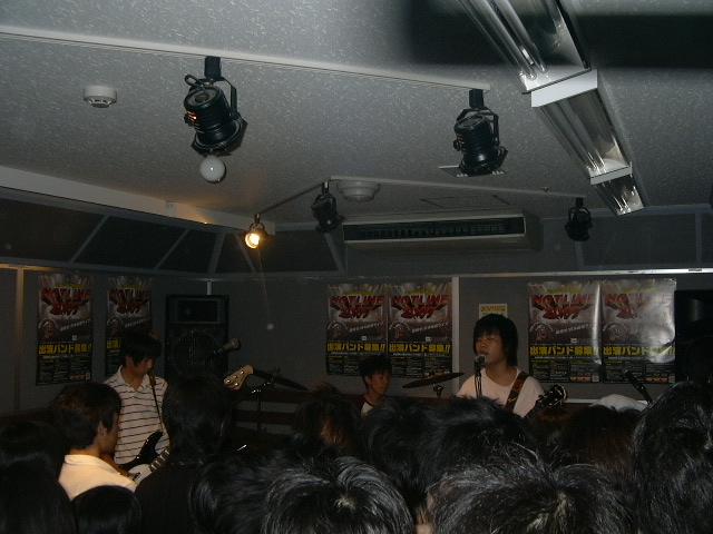 20070807-terescope live.JPG