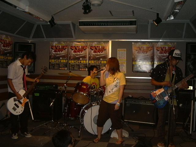 20070823-abitasion live.JPG