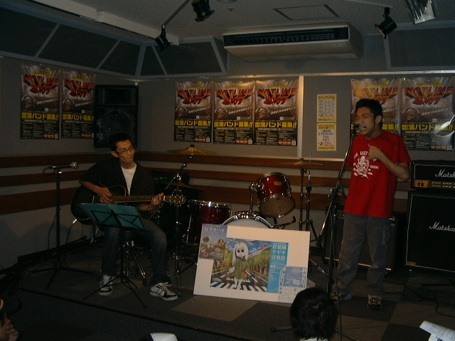 20070823-lulu live.JPG