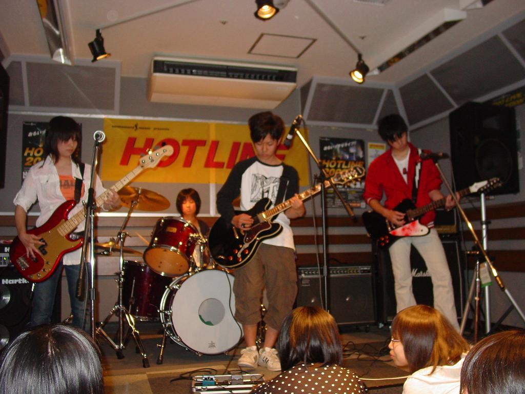 20080702-HYSTERIA.JPG