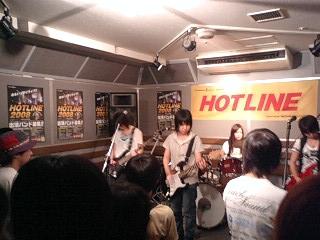 20080713-local.jpg