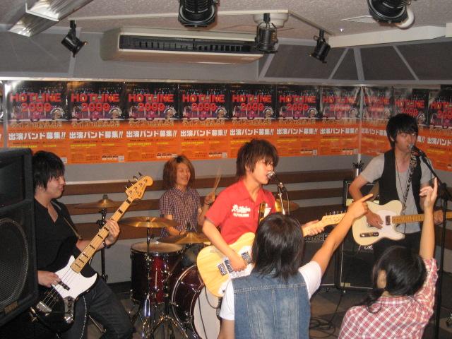 Robinson バンド