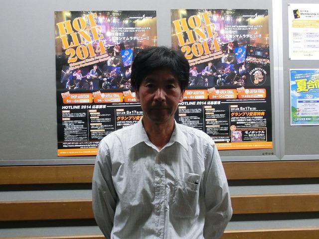 kumagai_band