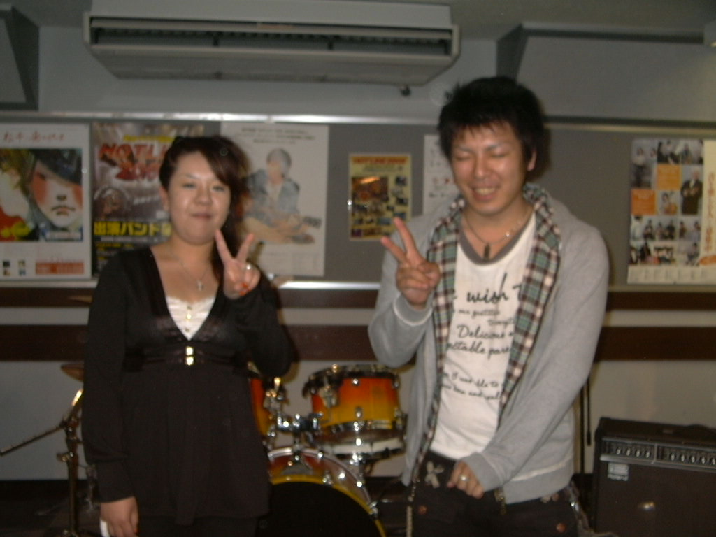 20070620-sun.JPG