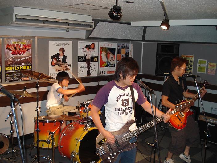 20070626-DOS LIVE.JPG