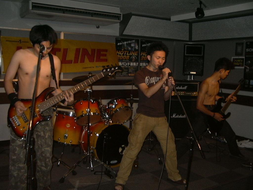 20080713-REFIONLIVE.JPG