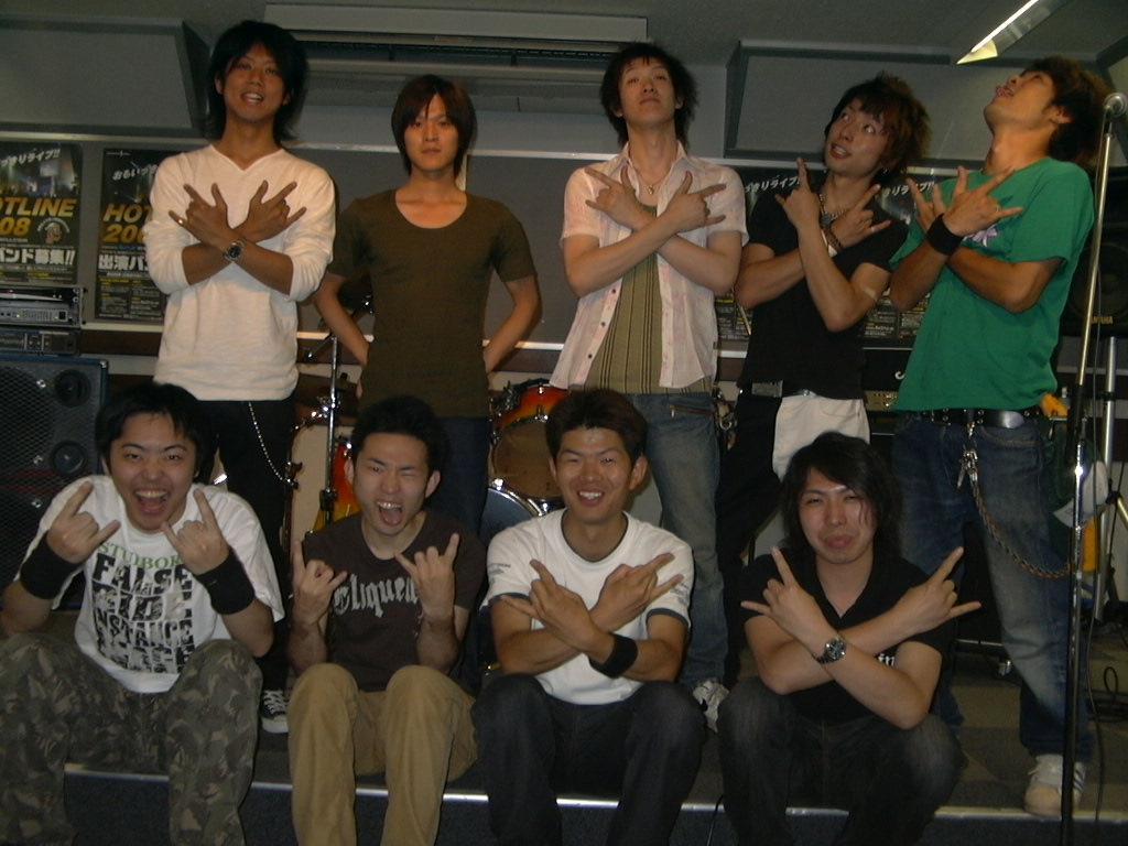 20080713-SYUGOU1.JPG