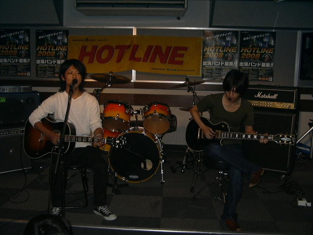 20080713-THEFISTLIVE.JPG