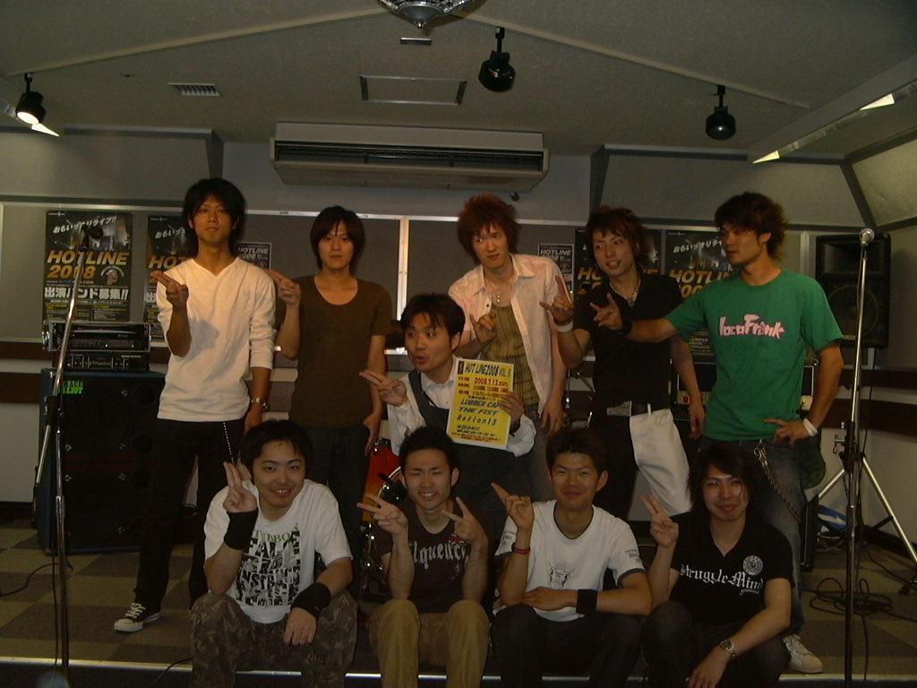 20080713-ZENINSYUGOU.JPG