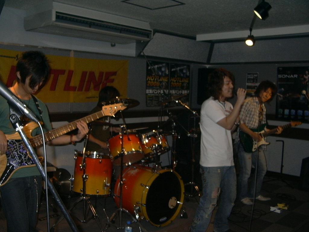 20080817-CRUNCH.JPG
