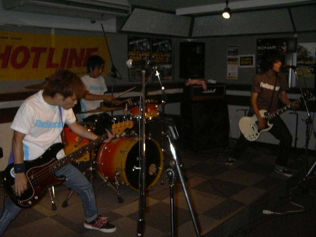 20080817-SPROCKET.JPG