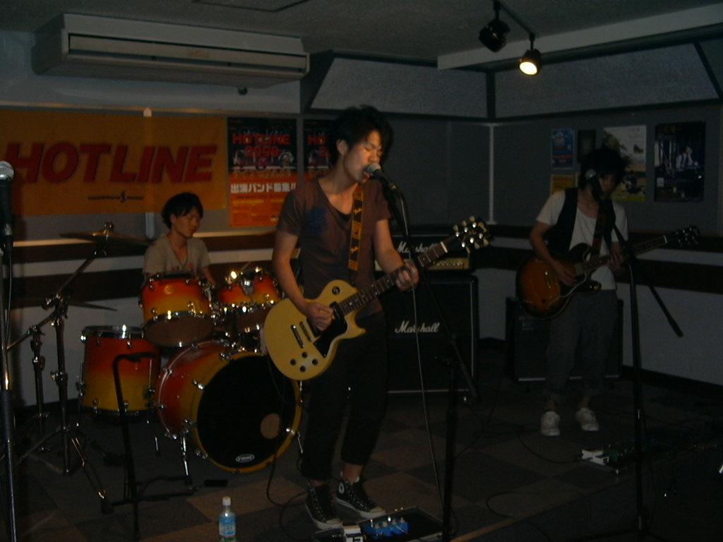 HOTLINE2009