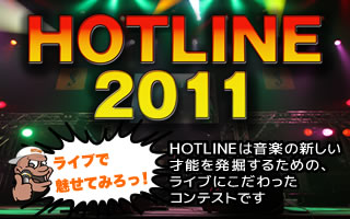 HOT LINE2011