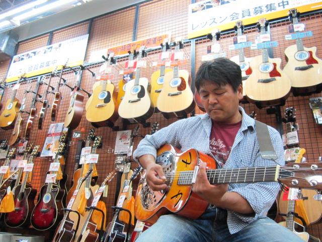 HOTLINE2013 島村楽器 利府店