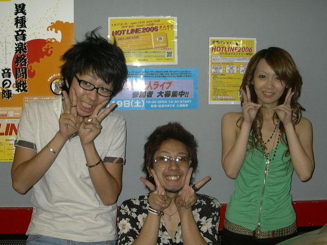20060824-brightlovedetail002.jpg