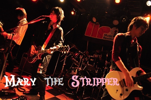 Mary the Stripper