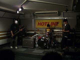 20080608-HOTLINE2008 Vo.1 008.jpg