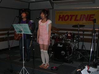 20080608-HOTLINE2008 Vo.1 015.jpg