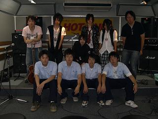 20080621-HOTLINE2SYUUGOU.JPG