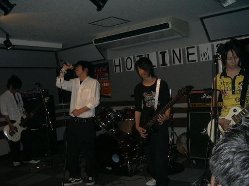 HOTLINE06063