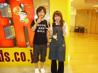 藤井さんと鹿野