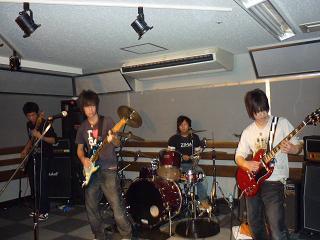 zip rock