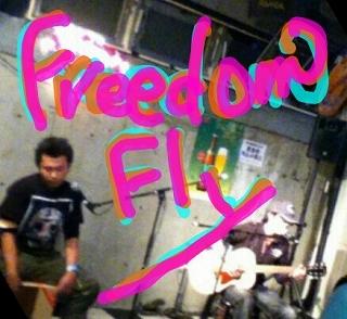 Freedom Fly 郡山 HOTLINE