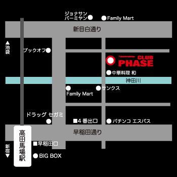 高田馬場CLUBE PHASE