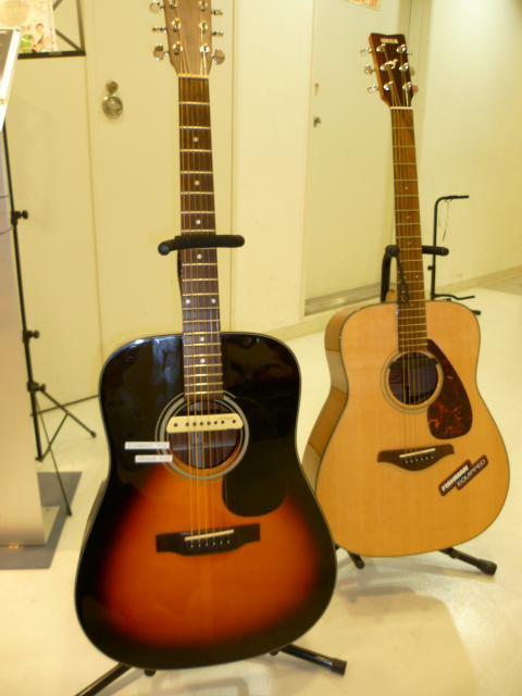 試奏用ギター