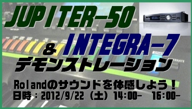 JUPITER-50 INTEGRA-7