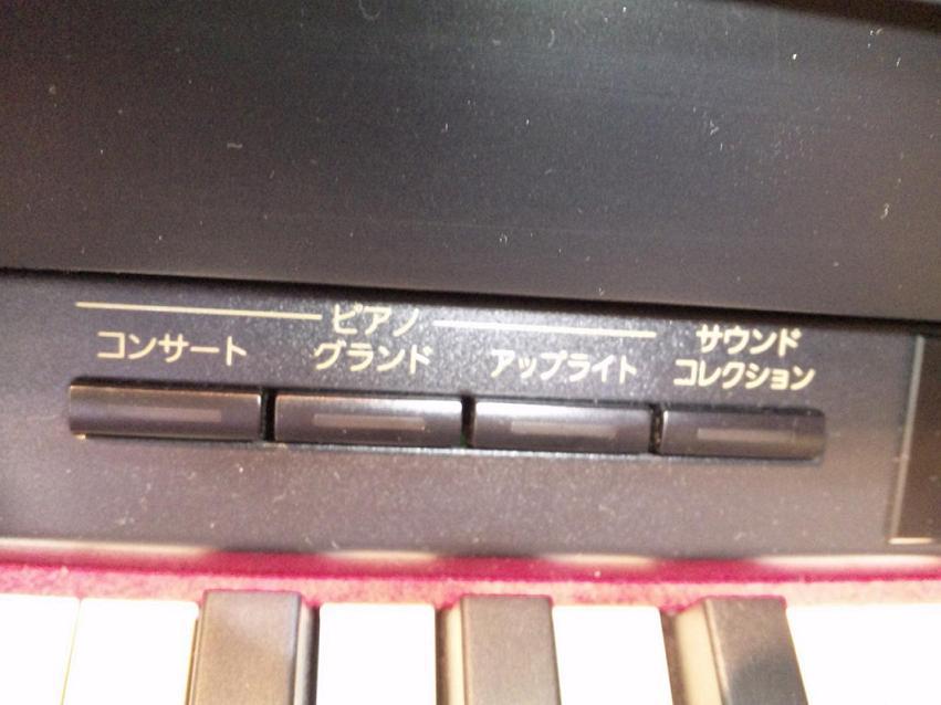ピアノ音色切り替えボタン