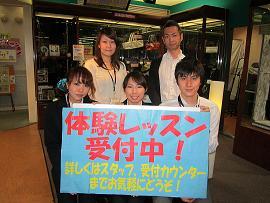 錦糸町店インストラクター