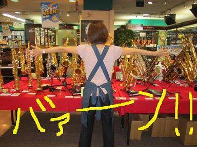 錦糸町店管楽器フェア