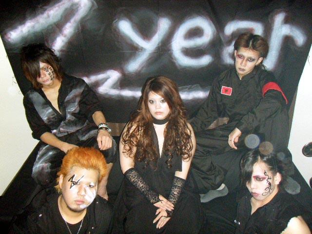 HOTLINE2009東京地区代表バンドZ year